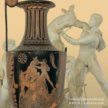 Keramische Meisterwerke des Klassizismus aus Neapel, Plakat, 2007